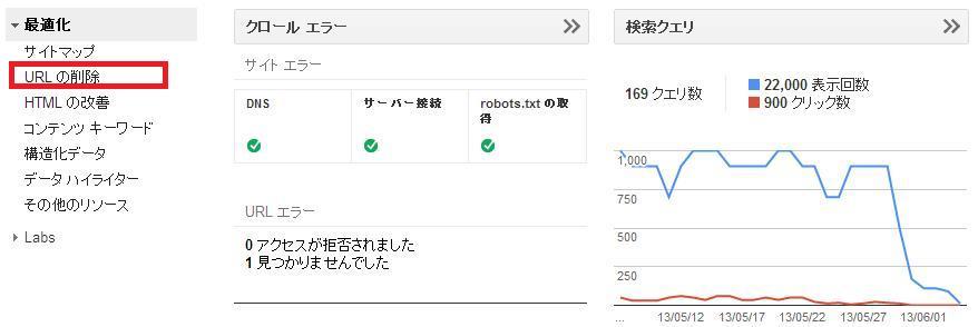 webma1.jpg
