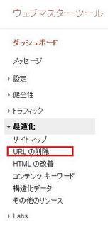 webmas.jpg